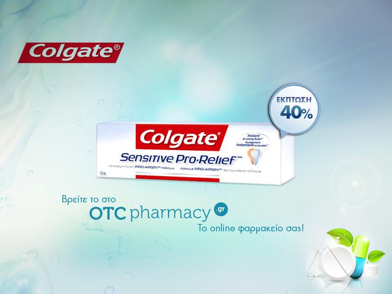 colgate800x600 48d76