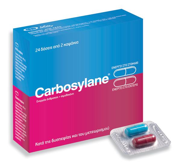 CARBOSYLANE d3922