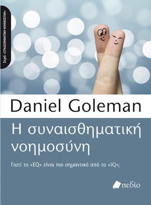 GOLEMAN BOOK b46b7