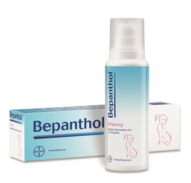 BEPANTHOL MAMMY c023b