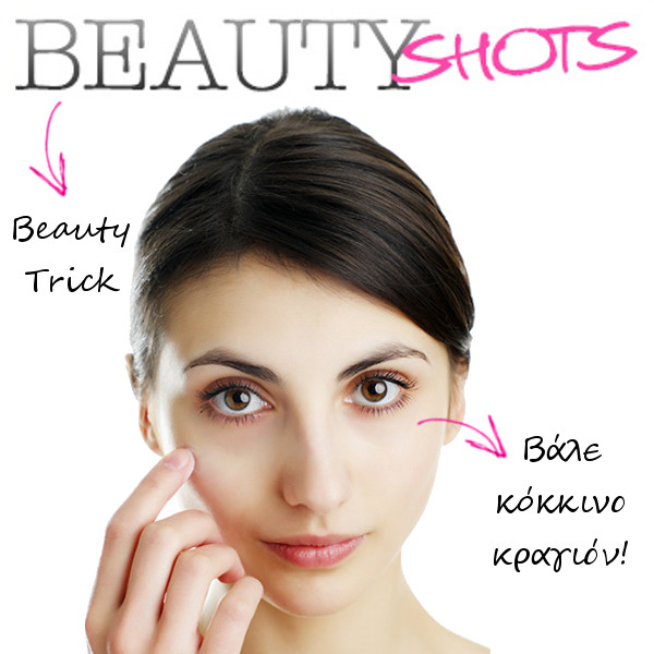 beauty shots sunday info 3.4 81872