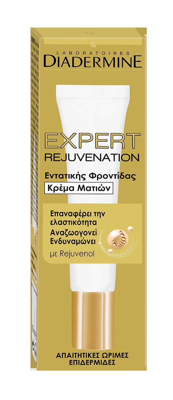 Diadermine EXPERT REJUVENATION Eye Balm