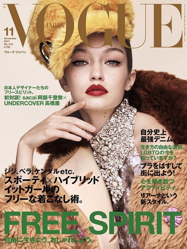 Gigi Hadid covers Vogue Japan November 2017
