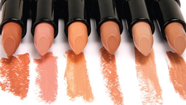 nude lipstick copy