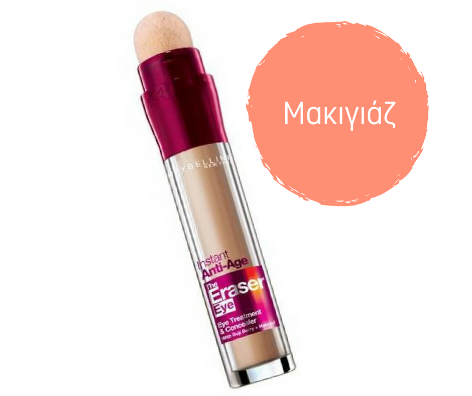 Κονσίλερ Maybelline New York Instant Age Rewind