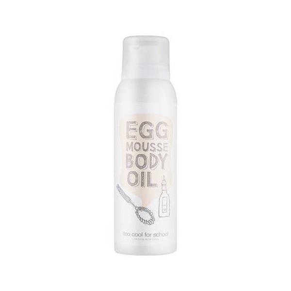Λάδι σώματος σε μορφή αφρού Too Cool For School Egg Mousse Body Oil