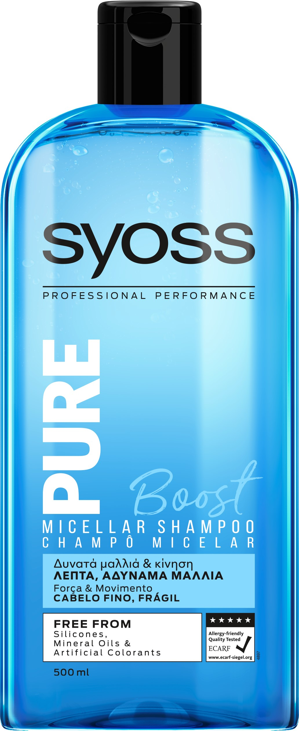 Syoss Pure Boost
