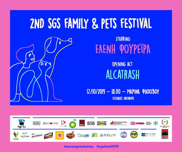 12.10.2019 SGSFestival