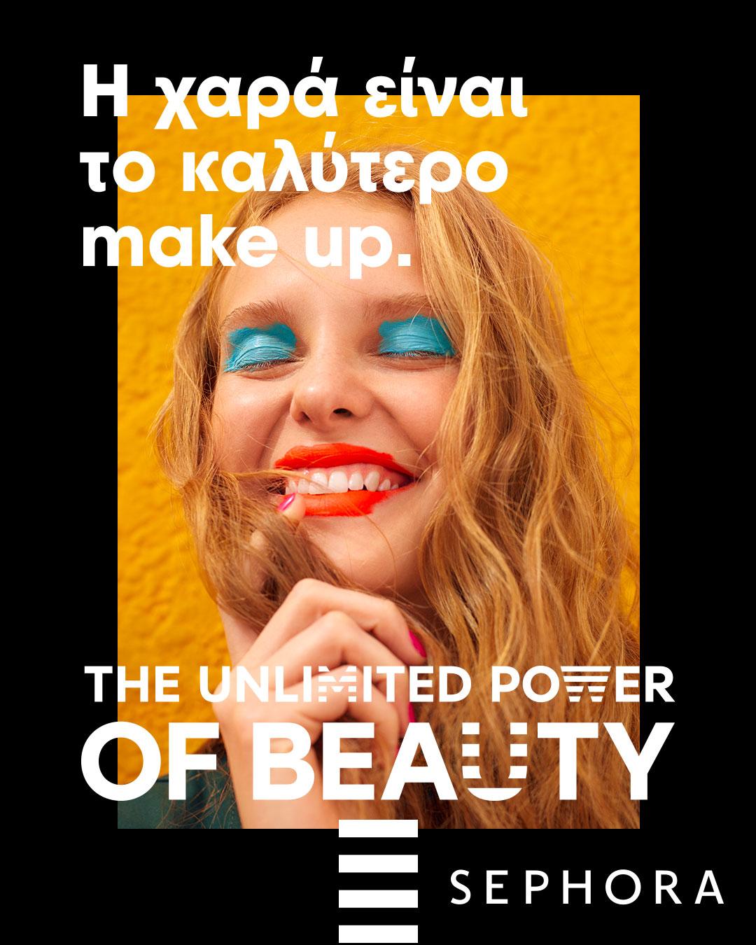 Wear joy as make up