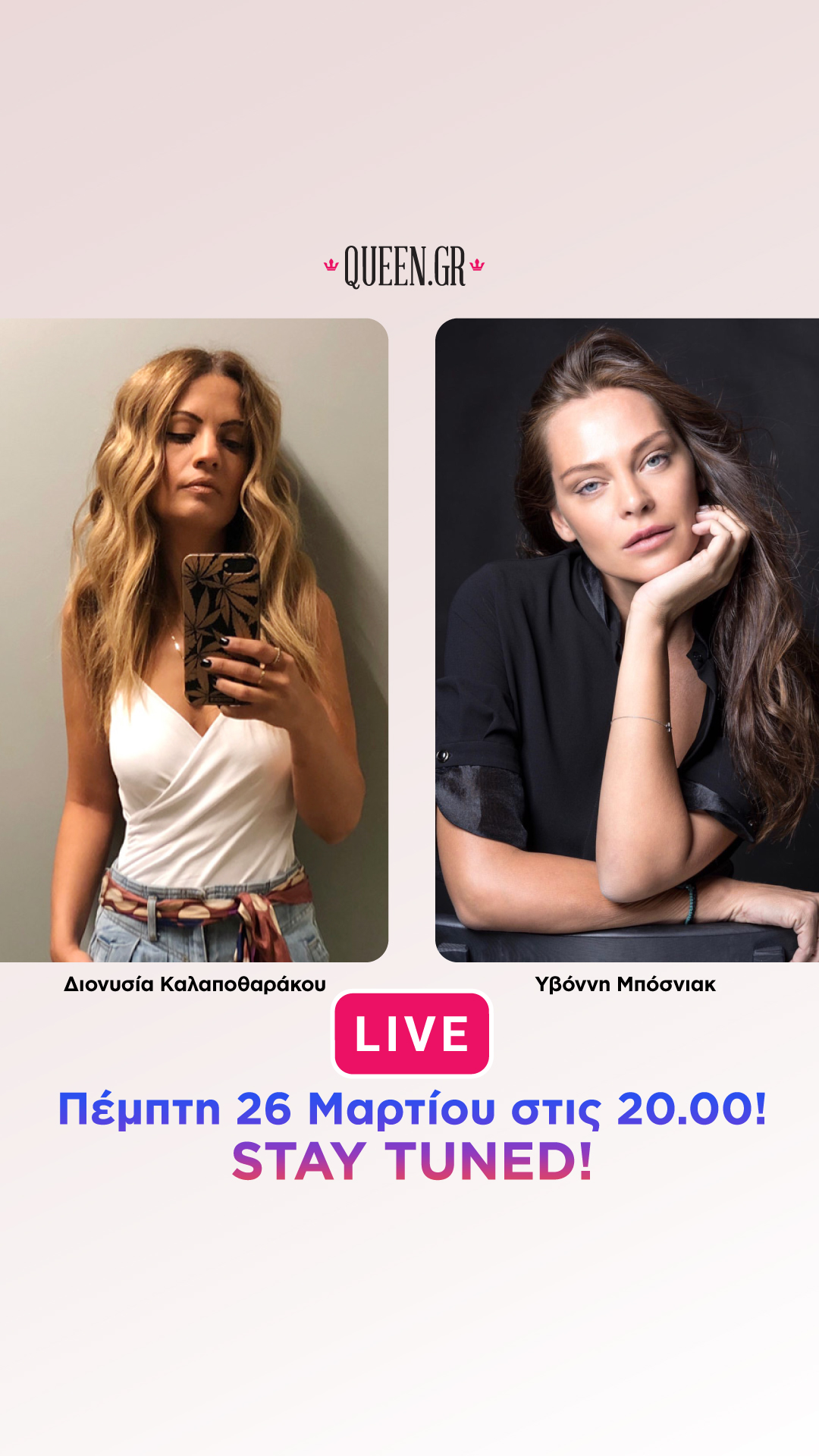 Bosnjak live story