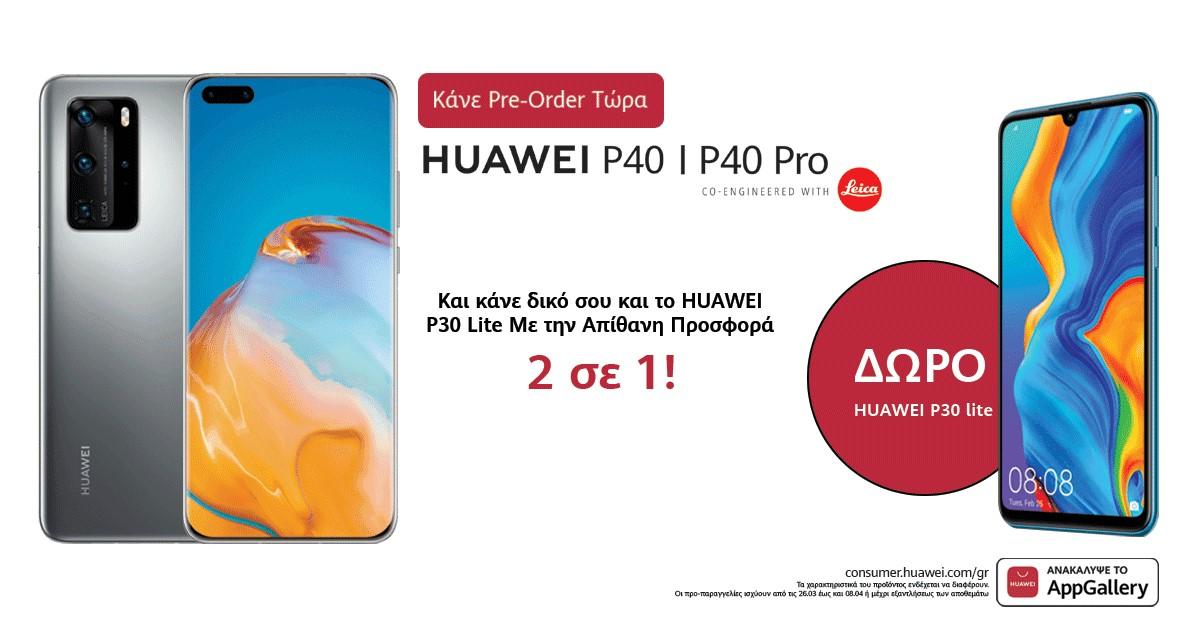 p40 huawei 3