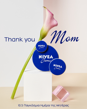 NIVEA mothers day products 1