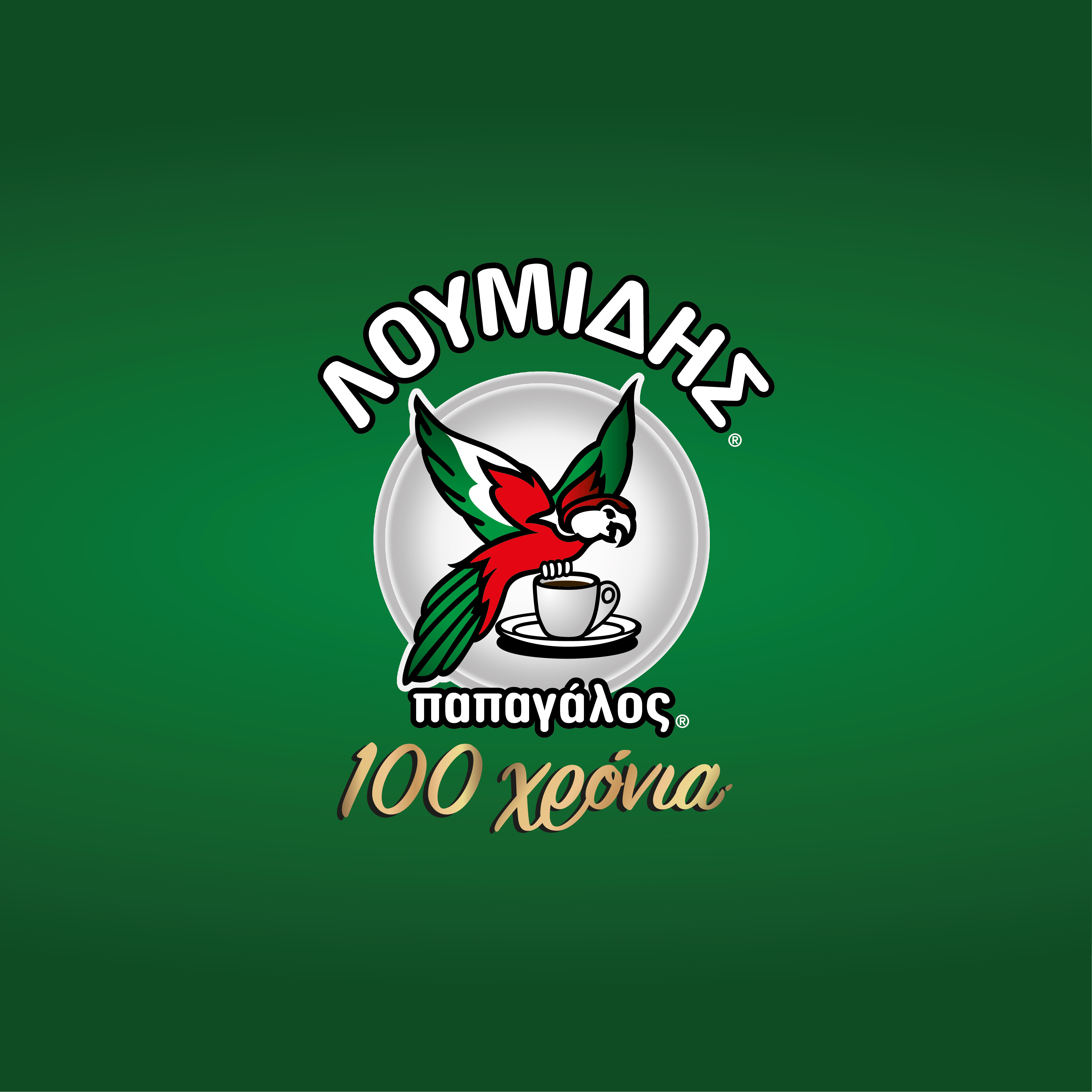 logo loumidis papagalos 100 years 0 8 copy