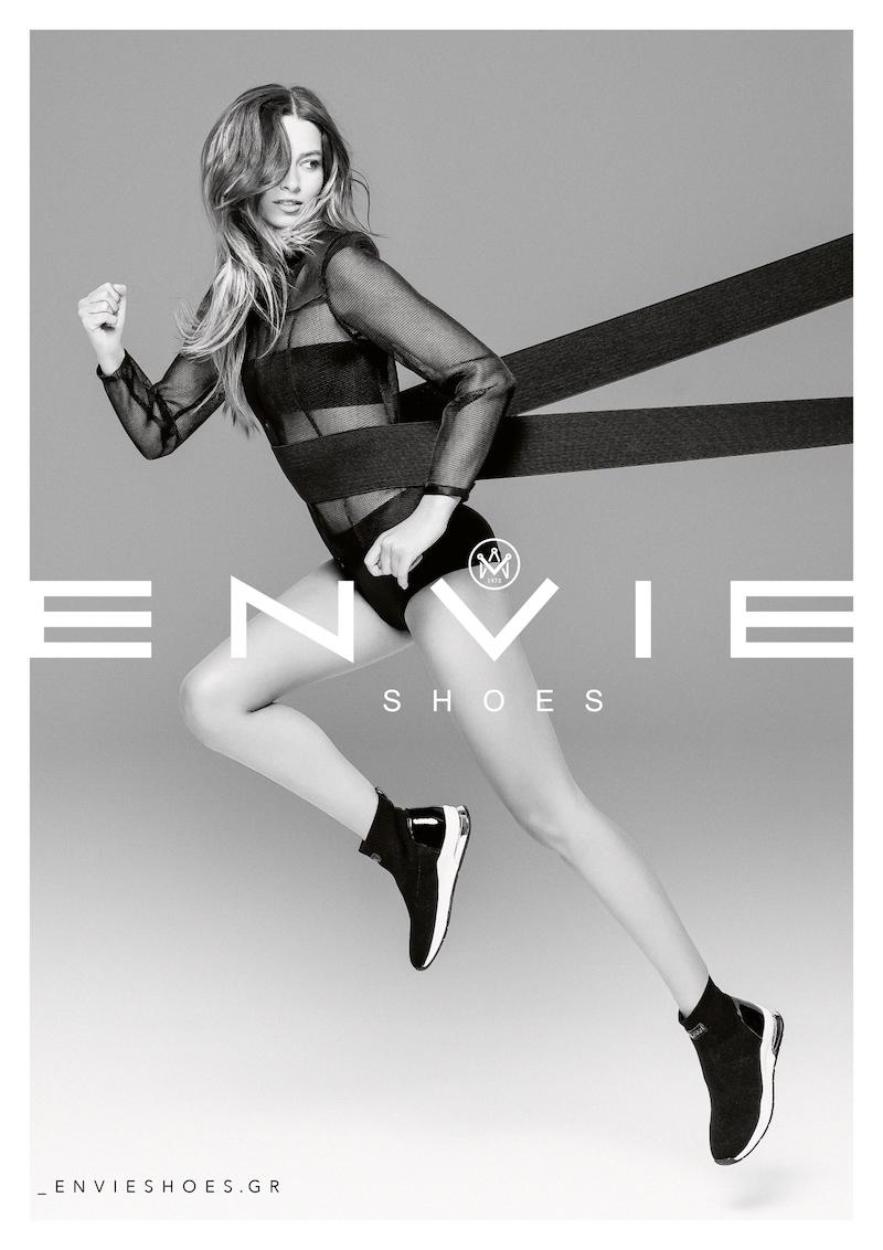 ENVIE FW20 Campaign 1