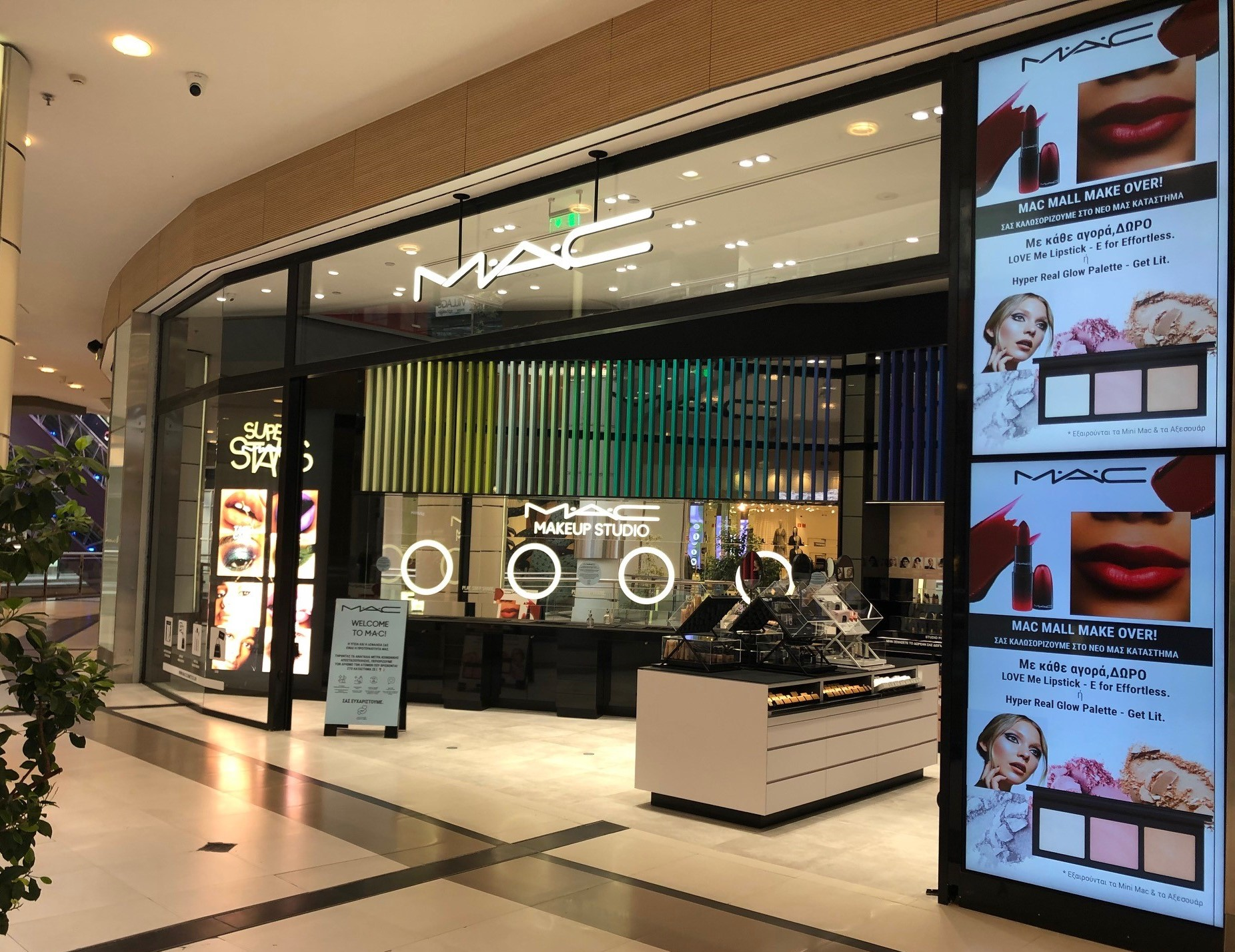 MAC Cosmetics Concept Store The Mall Athens 2