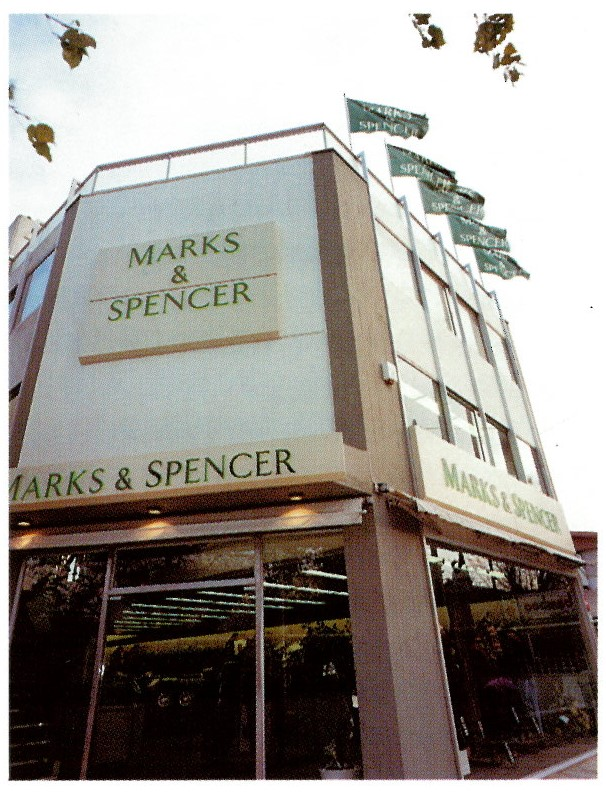 Marks Spencer Κηφισιά Store