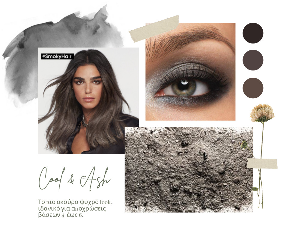 cool and ash
