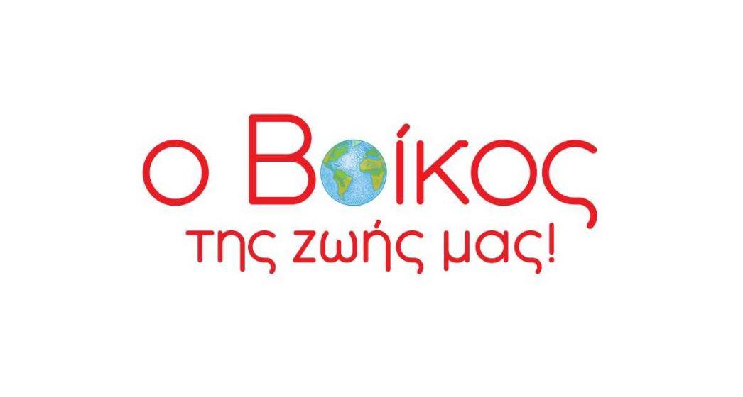boikos