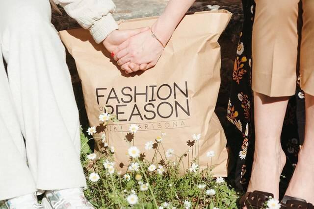 fashion for a reason3