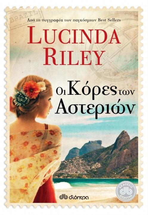 lucida riley books rip kori asterion copy
