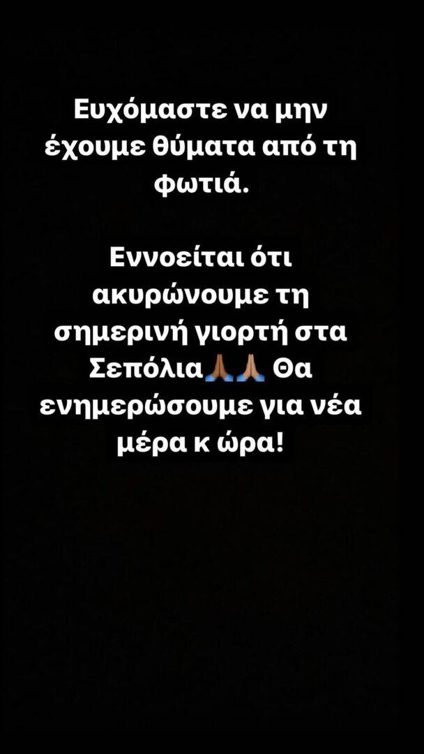 giannis antetokounmpo foties3
